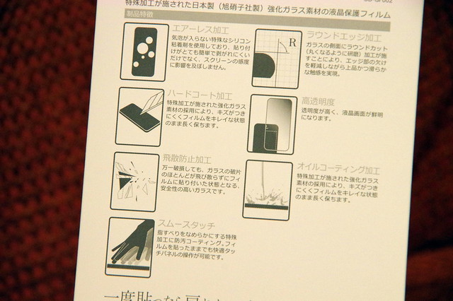 Xperia Z3 Compact SO-02G_011