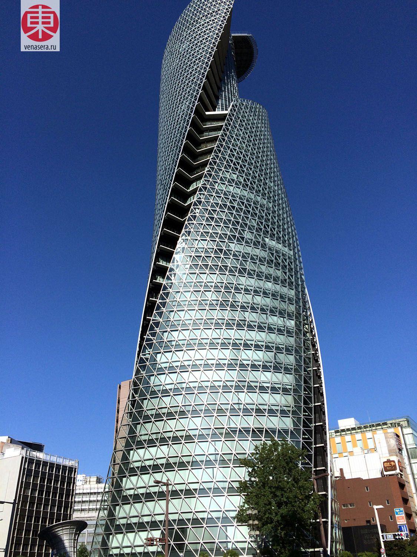Nagoya HAL