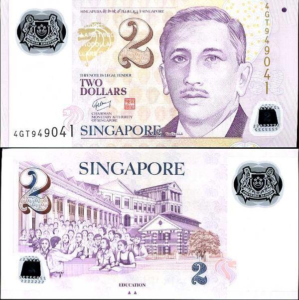 2 Doláre Singapúr 2013, polymer