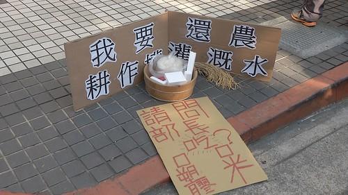 經濟部抗議。