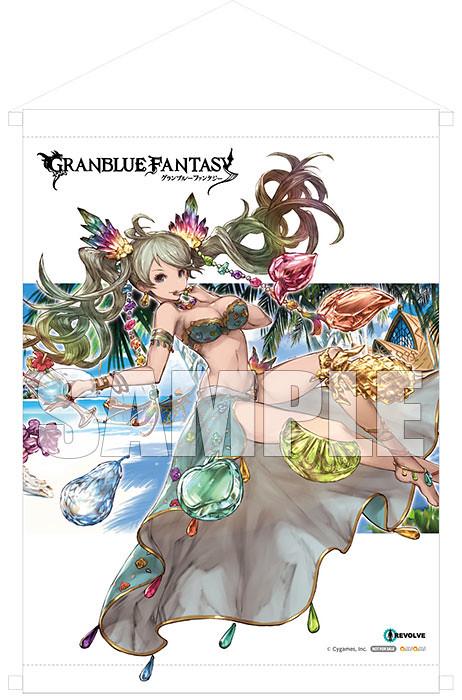 《碧藍幻想》 萊斯・佩  泳裝版本 ランブルーファンタジー レ・フィーエ