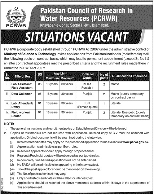 Pakistan Council of Research in Water Resources Jobs  2016
