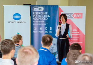 BIT-2016 (Dnipro, 26.05) | by CIS Events Group