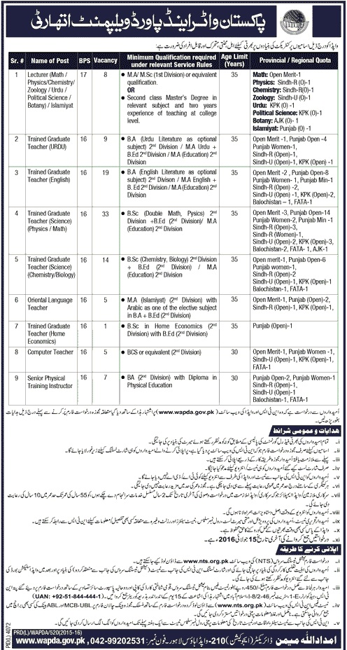 WAPDA Education Wing Jobs