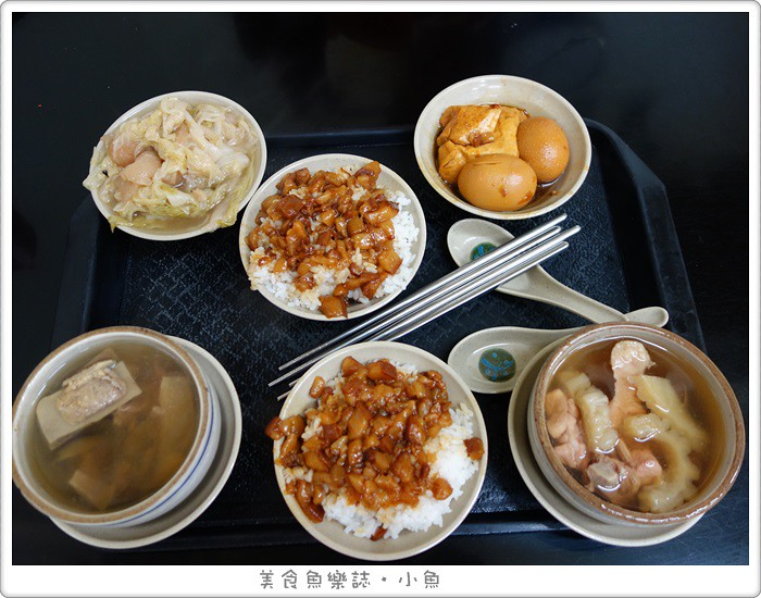 【新北三重】今大魯肉飯/三重美食/排隊名店 @魚樂分享誌