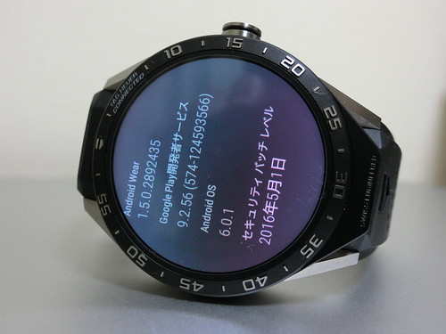 Android Wear 1.5 to TAG Heuer CONNECTED