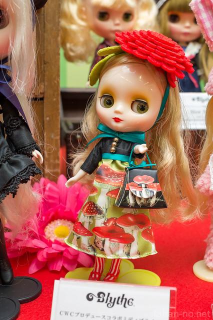 DollShow37-5603-DSC_5596