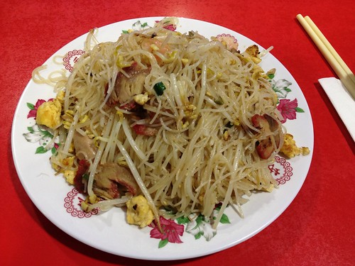 Fried Mee Hoon