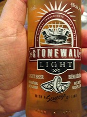 Beersperiment: Stonewall Light (Cool Brewery, Toronto, Ont) Me: 3* Good for a light beer. @halyma: 4*