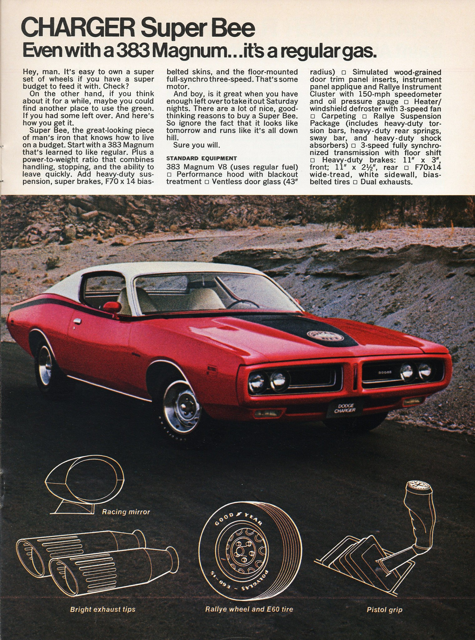 1971 Dodge Charger: 1971 Dodge Charger Super Bee