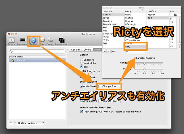 set Ricty font to Mac iterm2