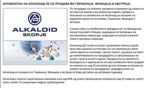 Антибиотик на Алкалоид ќе се продава во Германија, Франција и Австрија