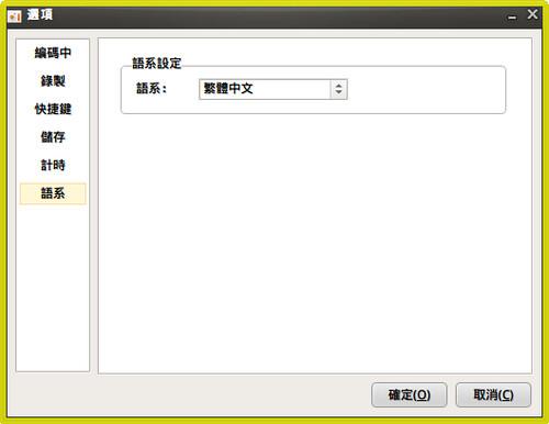 ilowkey.net-20130623022.png