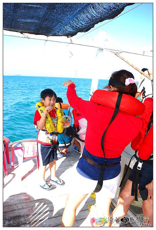2013元貝休閒漁業_67