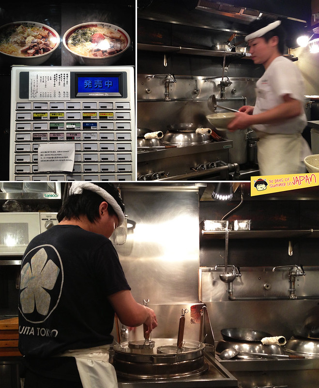 Tsujida in Awajicho つじ田 - one of Tokyo's best miso ramen