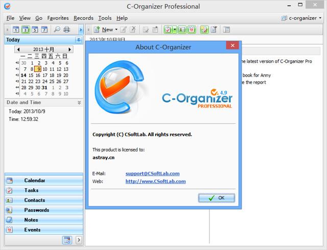 C-Organizer Professional 4.9