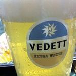 ベルギービール大好き!!【ヴェデット・エクストラ・ホワイト】Vedett Extra White