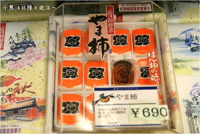 琵琶湖-55
