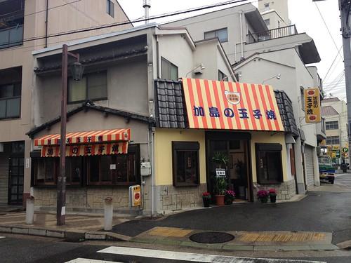 20140301加島の玉子焼き