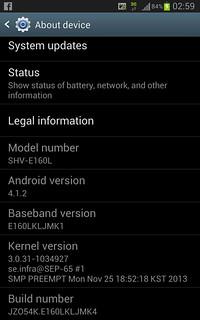 samsung i717 apps
