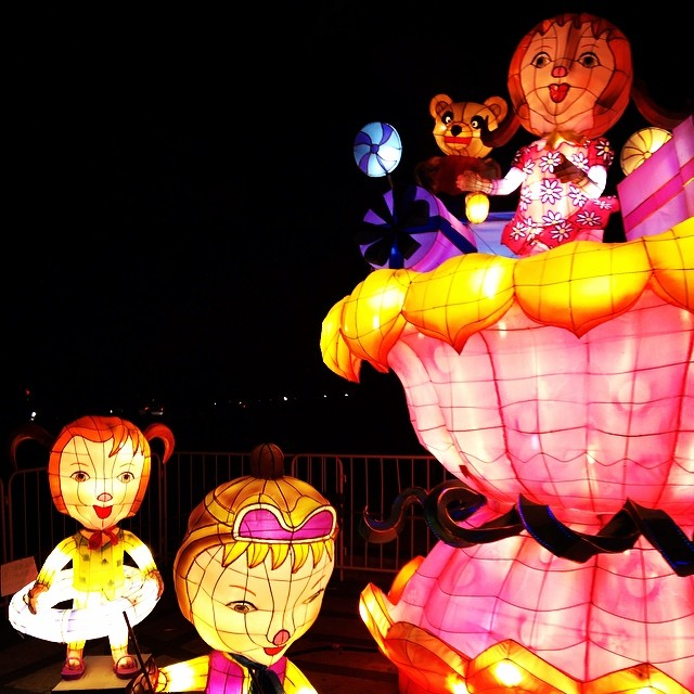 Lantern Festival in Xujiahui Park #cny