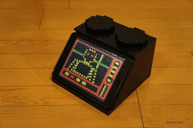 LEGO iPad mini stand
