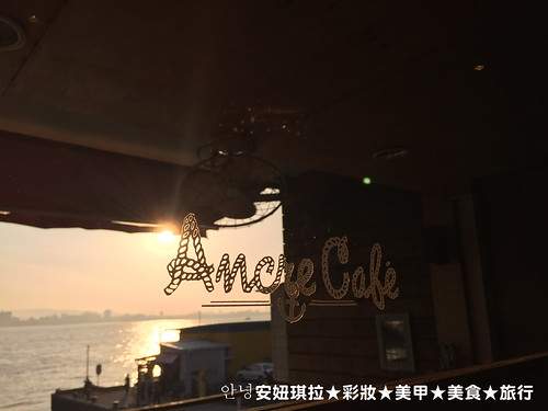 Blog//2015.01.25。新北淡水。Ancre Cafe安克黑咖啡