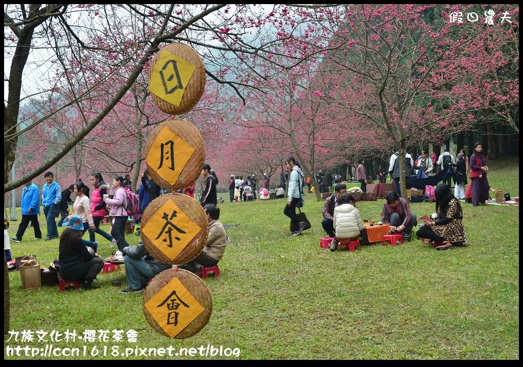 九族文化村-櫻花茶會DSC_4300