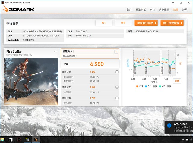 高性能電競全能筆電 ASUS ROG Strix GL502VT @3C 達人廖阿輝