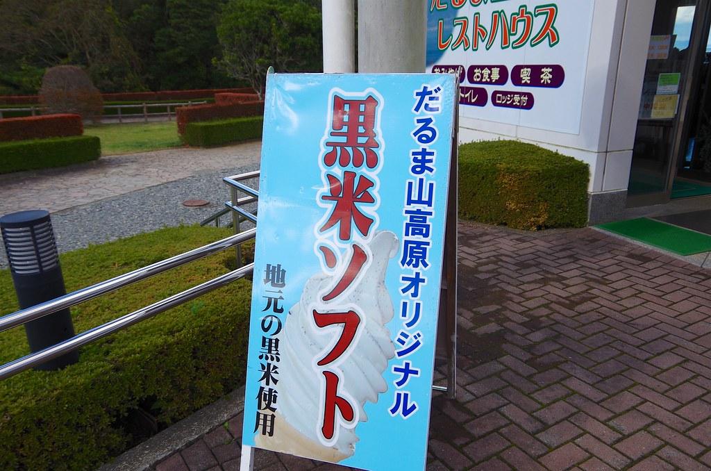 Shizuoka Drive 025