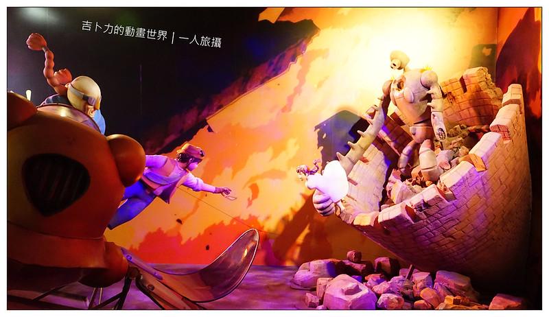 吉卜力的動畫世界 22