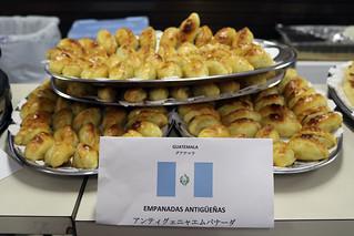 Día E 2016 / スペイン語の日
