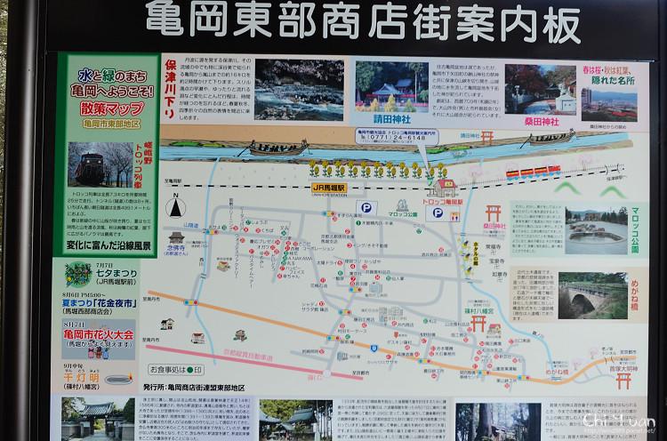 鵜之川遊步道02.jpg