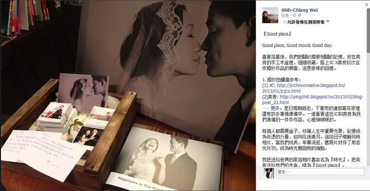 台北,婚攝,婚禮攝影,紀錄,記錄,推薦,分享,底片,自然,生活,情感,風格,