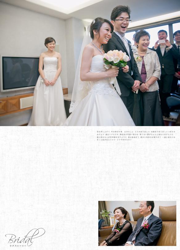 艾美婚攝-艾美酒店-婚禮記錄-婚攝推薦