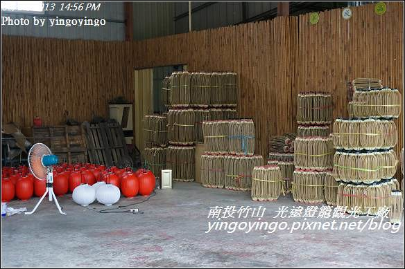 南投竹山_光遠燈籠20130511_DSC03493