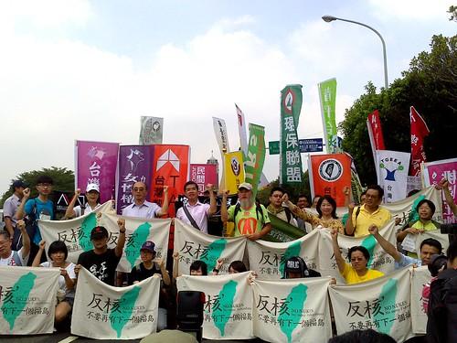 數十民間團體上街頭訴求核四立即停建與十萬廢核樁腳串連