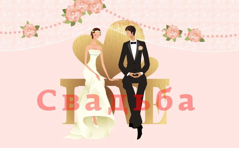 svadba-02