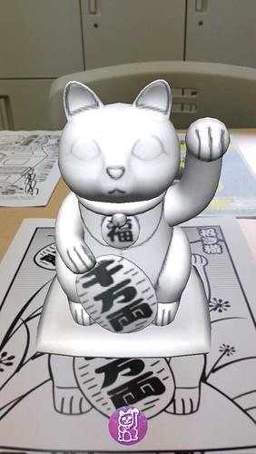 colAR MIX ver2_招き猫
