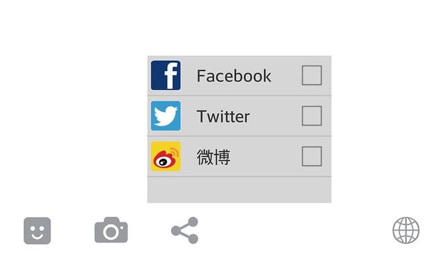 噗浪官方 Android APP 問世! @3C 達人廖阿輝