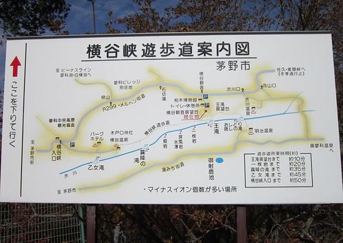 横谷峡遊歩道案内図 2013年11月1日 by Poran111