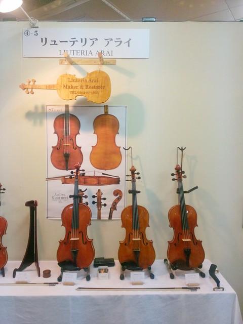 SIF2013 Viola by リューテリア アライ