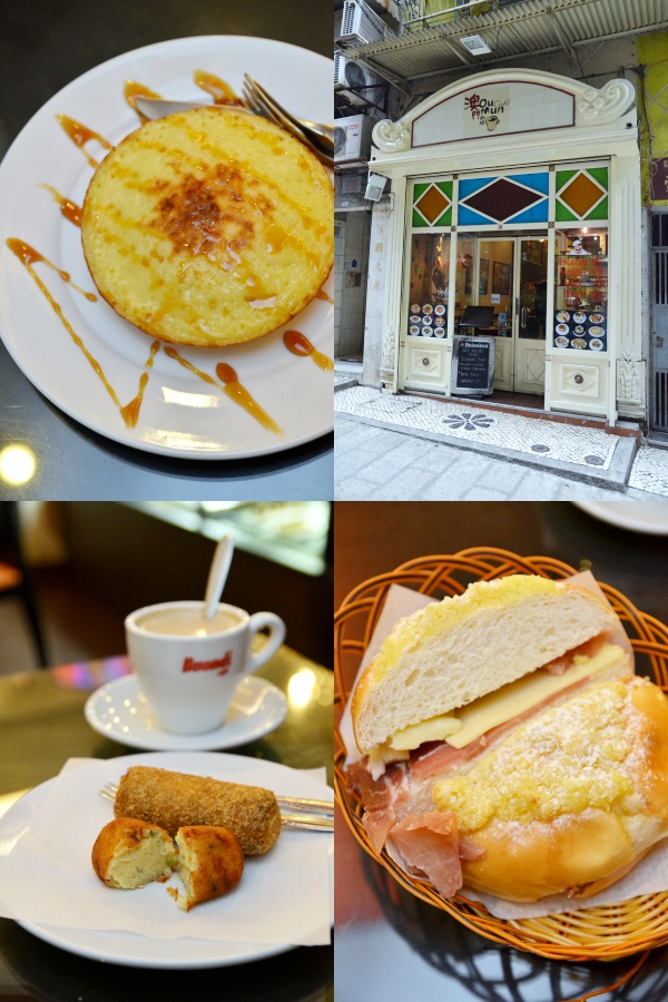 Ou Mun Cafe