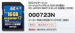 201403041706.jpg