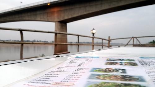 התפריט והגשר