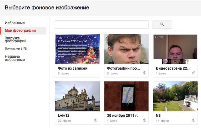 Снимок экрана 2014-04-02 в 9.15.52