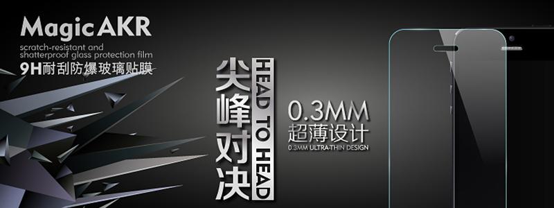 benks-magic-kr--akr-explosion-proof-nano-glass-screen-protector-film