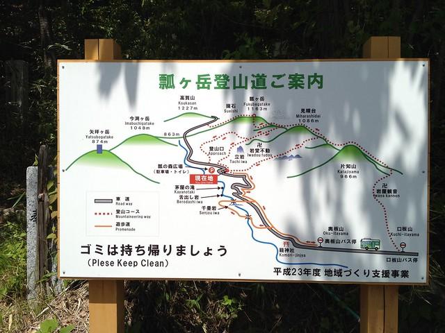 瓢ヶ岳 登山道ご案内