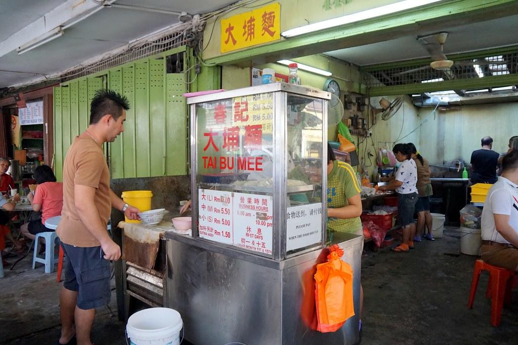 pudu wai sik kai - morning curry mee-001