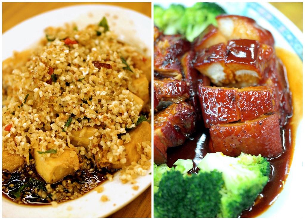 Bao Baos Food